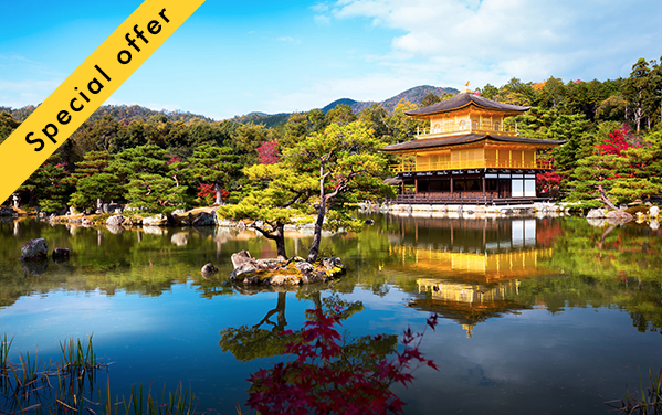 Save £100 per person on tour from Tokyo to Kyoto